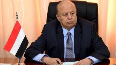 """Photo of الجزيرة تنشر مسودة اتفاق بين الحكومة اليمنية و""""الانتقالي"""