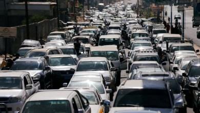 Photo of اللجنة الاقتصادية تفضح الحوثيين وتوضح كيف اختلقت المليشيات ازمة الوقود الجديدة