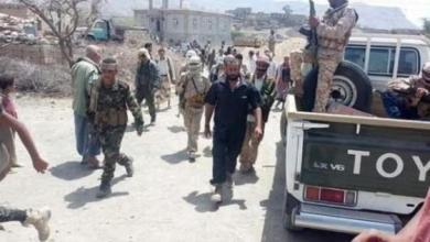 """Photo of الضالع : الجيش يحرر مدينة """"الفاخر"""" من قبضة المليشيات الحوثية"""