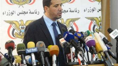 "Photo of متحدث الحكومة ينفي تحديد موعد لتوقيع اتفاق مع ""الانتقالي"""