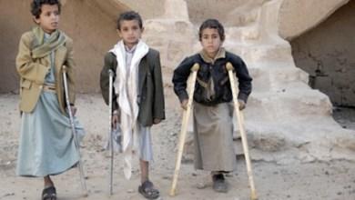 Photo of تقرير حقوقي يوثق قرابة 66 ألف انتهاك حوثي بحق أطفال اليمن