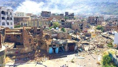 Photo of تعز مفتاح السلام في اليمن.. فرصة لإنقاذ حياة ثلاثة ملايين شخص