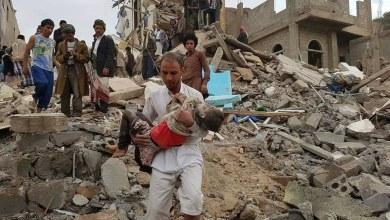 Photo of تقرير امريكي : أكثر من 100 ألف قتلوا منذ بداية حرب اليمن
