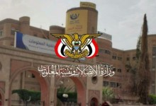 Photo of مصدر يكشف:  الحوثيون يجنون 162 مليار من قطاع الاتصالات