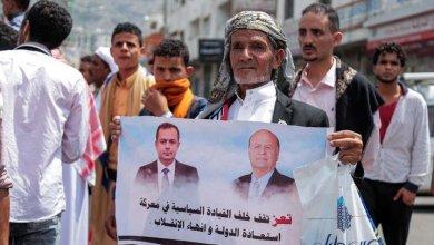 Photo of معين عبدالملك ينفذ أول بنود إتفاق الرياض