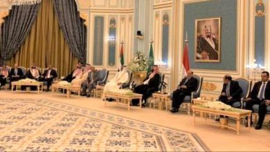 Photo of بحضور بن سلمان وبن زايد .. التوقيع رسمياً على اتفاق الرياض وهذه أهم مضامينه