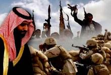 Photo of صحيفة بريطانية تبشّر : حرب اليمن تصل إلى نهايتها