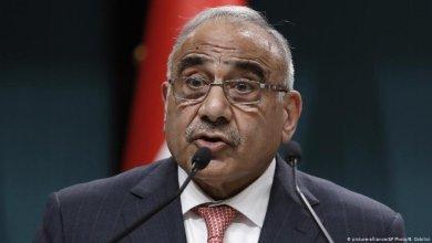Photo of رئيس الوزراء العراقي يعلن اعتزامه تقديم استقالته للبرلمان