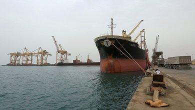 Photo of وصول سفينتين محملة بأكثر من 61 الف طن من المشتقات النفطية الى ميناء الحديدة