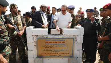 Photo of وضع حجر الأساس لإنشاء مركز تأهيل ضباط وافراد الشرطة بمأرب