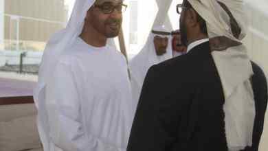 Photo of لقاء ثنائي غير معلن بين ولي عهد أبو ظبي ومحافظ مأرب في قصر اليمامة بالرياض