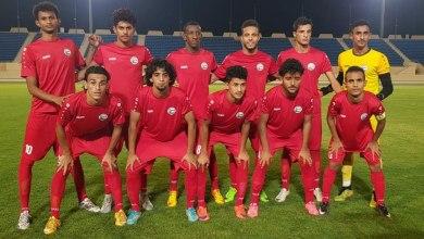 Photo of العيسي يكافئ بعثة المنتخب الوطني للشباب بعد تأهلهم إلى نهائيات آسيا