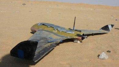 Photo of إسقاط طائرة حوثية مسيّرة في برط العنان بالجوف