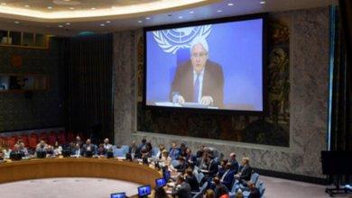 Photo of شاهد مباشرة : أحداث جلسة مجلس الأمن الدولي بشأن اليمن