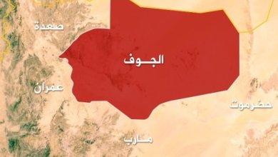 Photo of عاجل .. ابطال الجيش الوطني يزفون هذه البشرى السارة من جبهة النضود بالجوف