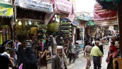Photo of إبتداءاً من غداً .. إضراب شامل للتجار في مناطق سيطرة الحوثيين