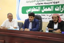 Photo of الشبواني : 190منظمة مدنية تنشط في محافظة مأرب