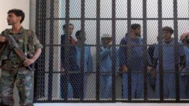 Photo of محكمة حوثية تصدر خامس حكم إعدام خلال 24 ساعة