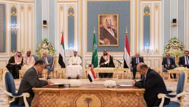 Photo of تعثر جديد لاتفاق الرياض مع انتهاء مهلة تشكيل الحكومة (تقرير)