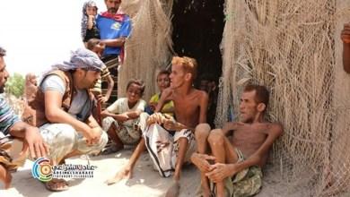 Photo of 15منظمة إغاثة دولية : مدينة الحديدة هي أخطر مكان في اليمن