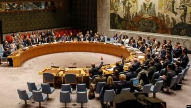 Photo of مجلس الأمن يطالب بعدم تقييد تحركات الموظفين الأمميين في ميناء المخا