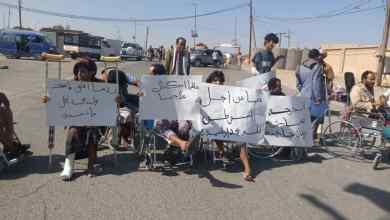 Photo of بالصور .. وقفة إحتجاجية لجرحى الجيش الوطني في مأرب إحتجاجاً علىإهمالهم