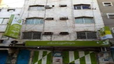 Photo of الداخلية توضح أسباب عرقلة صرف مرتبات منتسبيها في عدن