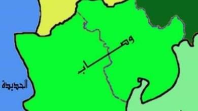 Photo of مقتل شاب عشريني في وصاب برصاص مسلح حوثي