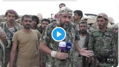 Photo of بالفيديوهات : محمد العرب يكذب المليشيات ويكشف حقيقة انتصاراتها في نهم