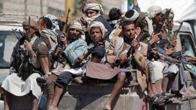 Photo of الضالع : مليشيات الحوثي تقتحم منزل شيخ قبلي وتنهب محتوياته