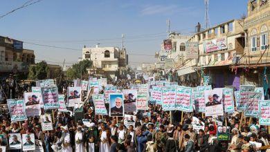 Photo of الحوثيون يحشدون أنصارهم في صنعاء للتظاهر تنديداً باغتيال سليماني (صور)