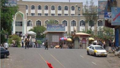 Photo of أطباء بلا حدود تستنكر جريمة قتل مريض في مستشفى الثورة بتعز