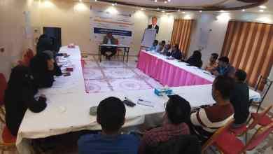 Photo of دورة تدريبية في الصحافة الحساسة للنوع الإجتماعي بمدينة مأرب