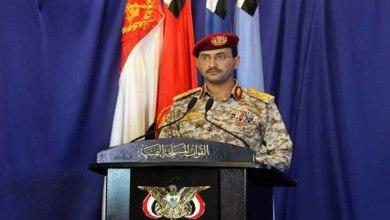 Photo of الحوثيون يباركون عملية الاستهداف الصاروخي للقواعد الأمريكية في العراق