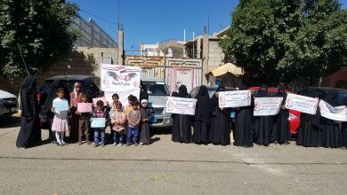 Photo of أمهات وأطفال المختطفين بصنعاء يرفعون شعار 2020 عاماً للحرية والسلام