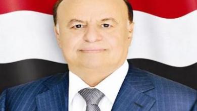 Photo of أول تعليق للرئيس هادي بعد استهداف معسكر الاستقبال بمأرب