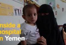 Photo of خبراء دوليون : اليمن من أكثر البلدان عرضة لأخطر كارثة إنسانية في العالم في 2020