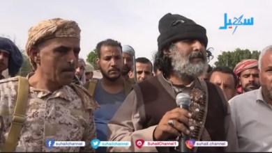 Photo of شاهد الفيديو : أقوى تصريح للواء العكيمي خلال تشييع نجله صادق