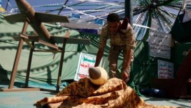 Photo of ضبط مواد متفجره في البحر الأحمر كانت في طريقها للحوثيين