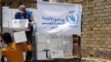Photo of الأمم المتحدة: لايزال اليمن يعيش أسوأ أزمة انسانية في العالم