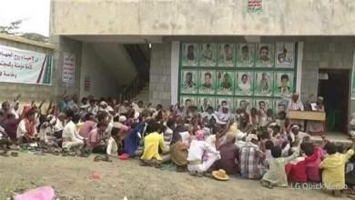 Photo of مليشيات الحوثي تختطف 40 مواطناً في همدان وتخضعهم لدوراتها الطائفية