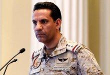 Photo of التحالف يدمّر طائرتين حوثية مفخخة أطلقتهما المليشيات باتجاه السعودية