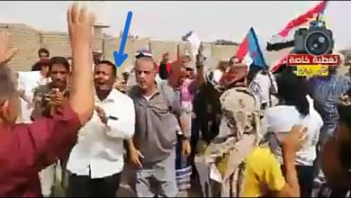 Photo of بالفيديو : الإنتقالي يصعد ضد السعودية وأنصاره يهتفون بشعارات مسيئة لها