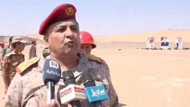 Photo of العميد مجلي : الجيش يطارد المليشيات الحوثية ويكبدها هزائم قاسية