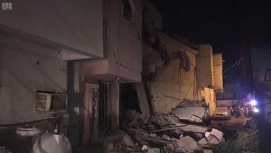 Photo of إصابة 2 مدنيين بشضايا صاروخ حوثي اطلقته المليشيات على مدينة الرياض