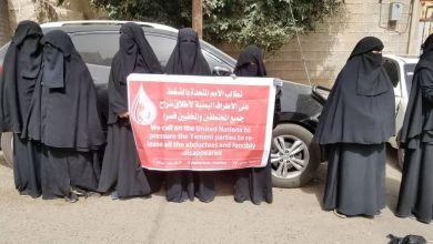 Photo of الأمهات يحملن أطراف الصراع المسؤولية عن حياة المختطفين المرضى في السجون