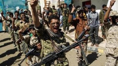 Photo of ندوة في جنيف توصي بتصنيف جماعة الحوثي كجماعة إرهابية