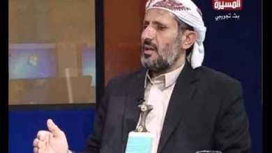 Photo of شاهد الفيديو: شيخ حوثي يهدد قبائل اليمن بتجنيد أبنائها بالقوة واتخادهم دروعاً بشرية