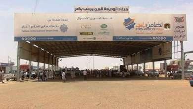 Photo of توجيهات حكومية بإغلاق منفذ الوديعة بشكل كامل حتى إشعار آخر