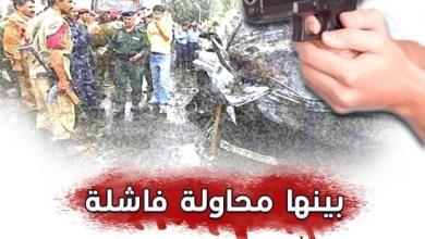 Photo of تصفيات داخلية لقيادات الصف الثاني لمليشيا الحوثي والقاتل مجهول .. ماذا وراءها؟ (إنفوجرافيك)